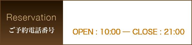 029-836-0015